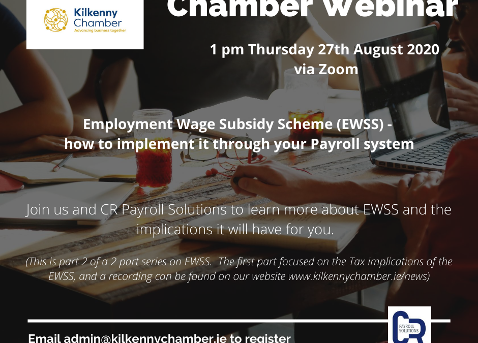 EWSS – Operation of Payroll and Processing of Subsidy Claims